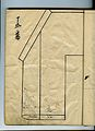 Wittig collection.manuscript 02.book of kimono designs.cranes design.general view.01 of 02.testscan.01.jpg