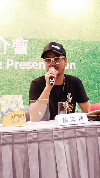 Civic Passion - Civic Passion founder Wong Yeung-tat.