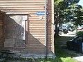 Wooden House Kopliranna 41 Kopli Tallinn 8 July 2018.jpg