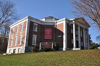 American Antiquarian Society - Image: Worcester MA Antiquarian Society 2