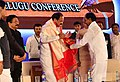World Telugu Conference 2017 Opening Ceremony 13.jpg