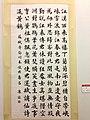 Wuchang Simenkou Shangquan, Wuchang, Wuhan, Hubei, China, 430000 - panoramio (19).jpg
