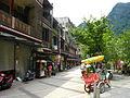 Wulai Hot Springs 03.JPG