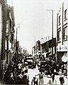 Wuxi Zhongshan Road 1950s.jpg