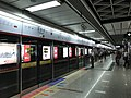 Wuyangcun Station Platform 2 2017 09.jpg