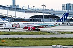 XAX A330-300 taxiing for R-W06R. (8115921191).jpg