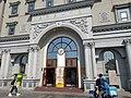 Xiamen first-class post office.jpg