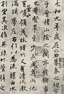<i>Lantingji Xu</i>