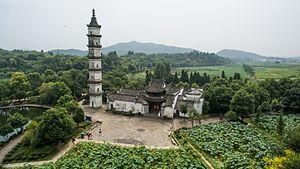 Xinye Village