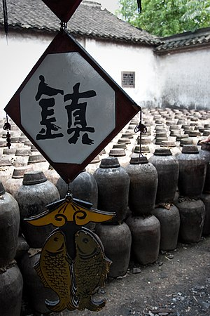 Alcoholic drinks in China - Image: Xitang, China Rice Wine