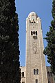 YMCA Tower Between Cypresses (7899454320).jpg