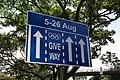 YOG-YouthOlympicLaneSign-Singapore-20100829-01b.jpg