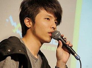 Xiao Yu (singer) Taiwanese singer-songwriter