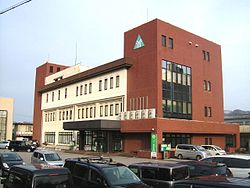 Yabu city office.jpg