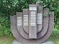 Yama memorial Minsk.jpg