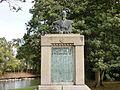Yamaga Soko Statue.JPG