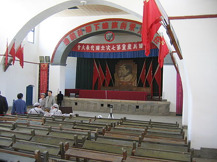 Conference room; tourists can rent and dress in Chinese Red Army garb Yanan Shaanxi maoist city IMG 8453.JPG