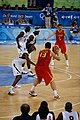 Yao Ming In The Post (2751891705).jpg