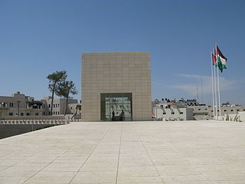 English: Yasser Arafat's mausoleum within the ...