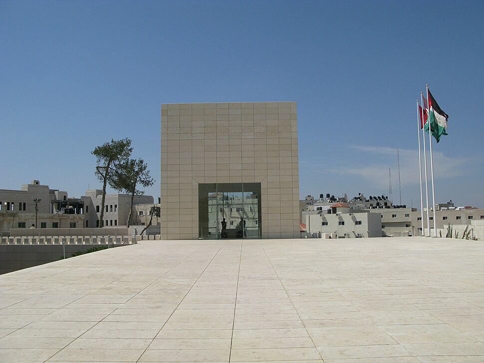 Yasser Arafat's mausoleum