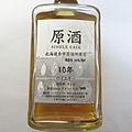Yoichi single cask 10.jpg