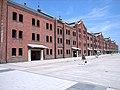 Yokohama Red Brick WareHouse.jpg