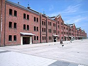 Yokohama Red Brick WareHouse.jpg