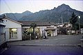 Yokokawa Station-1978-01.jpg