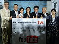 YouTube TaiwanVersionLaunch VIPs.jpg