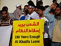 Youth demand end to monarchy in Bahrain.jpg