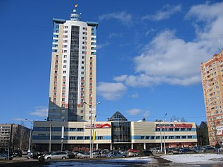 Yubileyny, Moscow Oblast Place in Moscow Oblast, Russia