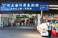 Yugawara station gate.jpg
