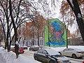 Yuryivska 7, Kharkiv 8.jpg