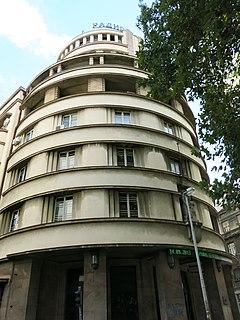 Artisans Club Building in Belgrade
