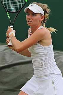 Anastasia Zarycká Czech tennis player (1998-)