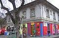 Zgrada Laloševića na Trgu bratstva-jedinstva br. 3 u Somboru.jpg