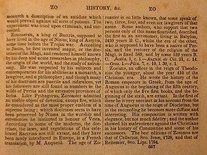 http://upload.wikimedia.org/wikipedia/commons/thumb/1/1e/Zoroaster.jpg/300px-Zoroaster.jpg