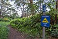 """Cougar in area"" sign, Coastal Trail, East Sooke Regional Park, British Columbia, Canada 004.jpg"