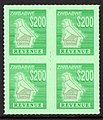 $200 Zimbabwe revenue stamps in block of four.jpg