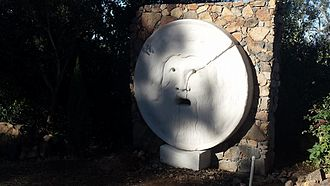 Alta Vista Gardens - A replica of the Mouth of Truth, created by Bryan Morse