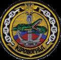 (U401) Кіровоград-1.png