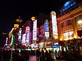 ·˙·ChinaUli2010·.· Shanghai - by night - panoramio (13).jpg