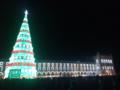 Árvore de Natal no Terreiro do Paço (2016-12-17).png