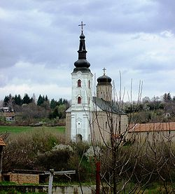 Šišatovac Monastery - Serbian Orthodox Church2.JPG