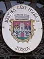 Žižkovská radnice, znak Žižkova.jpg