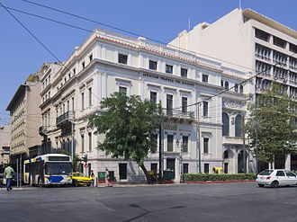 Panepistimiou Street - The old Serpieri mansion on the street