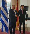 Επίσκεψη ΥΠΕΞ, Νίκου Κοτζιά, στην πΓΔΜ. Ομιλία στην ετήσια Διάσκεψη των Πρέσβεων της χώρας (Σκόπια, 25.08.2016) (28598783613).jpg