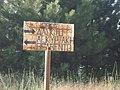 Πιέρια όρη - Πινακίδα προς το χωριό Δάσκιο και προς Βελβεντό.jpg