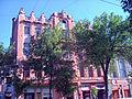 Азово-Донской банк 1896 г.JPG