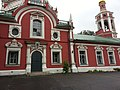 Ансамбль церкви мученика Иоанна Воина на Якиманке, Москва 01.jpg
